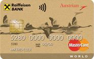 Онлайн-заявка на кредитную карту «Austrian Airlines»