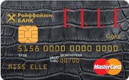 Онлайн-заявка на кредитную карту «ELLE»