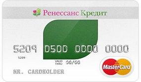 Онлайн-заявка на кредитную карту «Ренессанс Кредит»