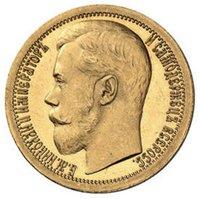 Золотая монета достоинством в 10 рублей продана за 300 000 долларов